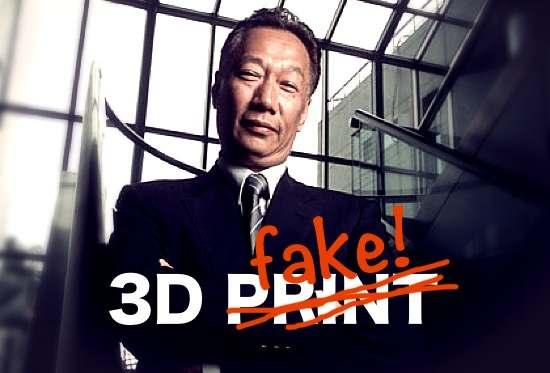 Druk 3D oszustwem