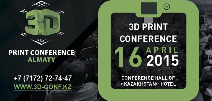 16.04.2015 – 3D Print Conference w Ałmatach, w Kazachstanie
