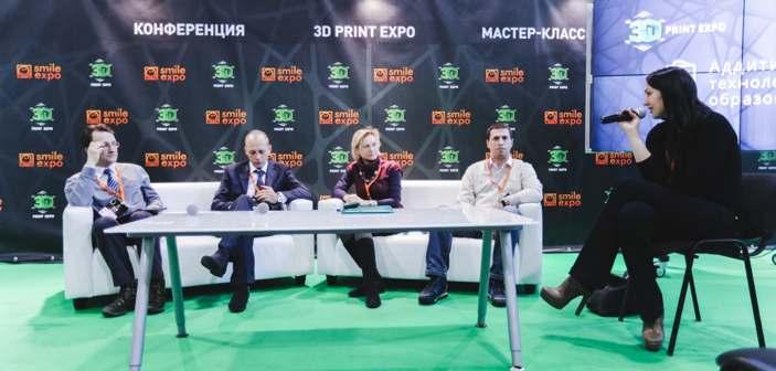 3D Print Expo 05