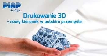 PIAP design