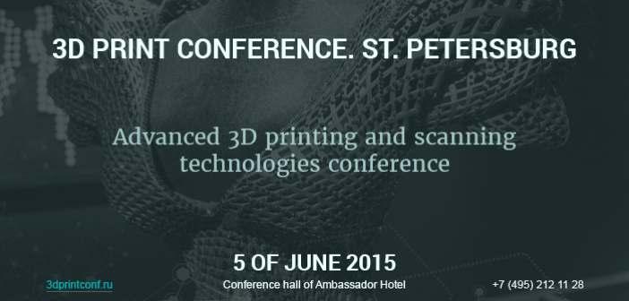 Konferencja Petersburg