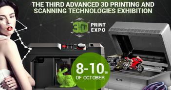 3D_Print_Expo_2015_afisha_750x500_eng