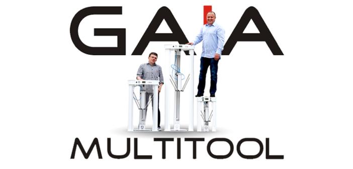 GAIA Multitool 03